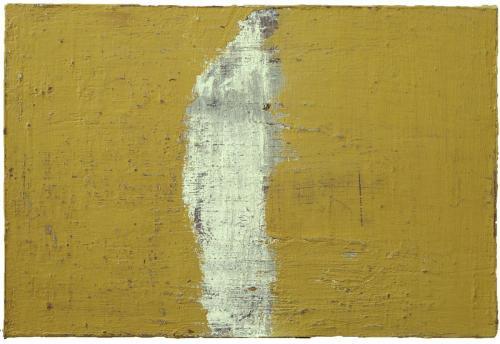 사람, 41x27.5cm, 캔버스 위에 아크릴,2015(액자있슴)50만원